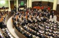 Исключенным из фракций депутатам хотят запретить переходить в парламентские группы