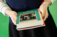 Бібліотеки Дніпропетровщини отримали понад 18 тис. нових книжок