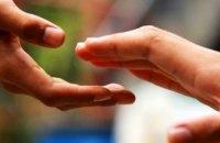 В этом году бездомным Днепропетровщины предоставили почти 19 тыс социальных услуг