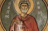 Сегодня православные отмечают день памяти святителя Мины