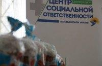 ОПЗЖ в Днепре начали развозить паски пенсионерам