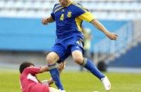 Сборная Украины выстояла против Кипра ввосьмером