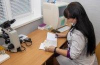 Жители Днепропетровщины могут бесплатно пройти тестирование на гепатит