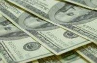 Украина и ЕБРР подписали договор о возобновляемом кредите на $300 млн
