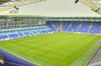 Билеты на футбол на «Днепр-Арене» появятся в продаже через неделю
