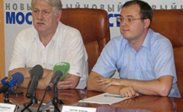 Днепропетровский обком КПУ возглавил 29-летний нардеп Сергей Храпов