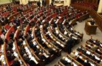 Верховная Рада начала работу с блокирования и развешивания плакатов