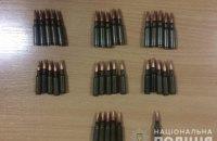 На Днепропетровщине двое мужчин попались с наркотиками и патронами