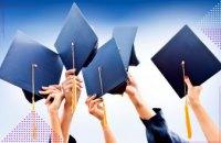 Поступление на магистратуру в 2021 году: основные этапы