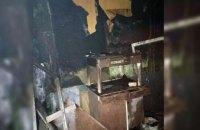 В Желтых Водах ночью горела однокомнатная квартира