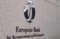 Украина потеряла своего представителя в ЕБРР