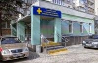 У Дніпрі відкрили ще одну амбулаторію сімейної медицини після повної реконструкції