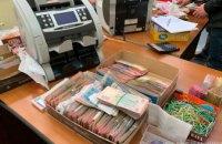 В Киеве конвертационный центр провел махинации с продажей сигарет с оборотом около 280 млн. грн (ФОТО)