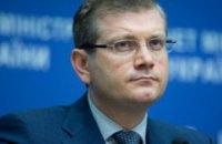 Решить конфликт в Украине можно только за столом переговоров, - Александр Вилкул