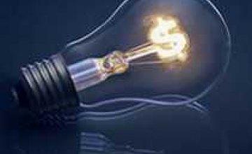 ЖКХ полностью расплатилось с «Днепроблэнерго» за электроэнергию