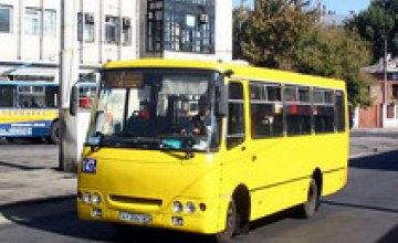 Муниципальный автобусный парк Днепродзержинска пополнится 9 автобусами