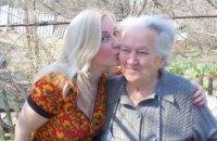 В Днепре пропала 89-летняя бабушка: ушла из дома в ночной рубашке (ФОТО)