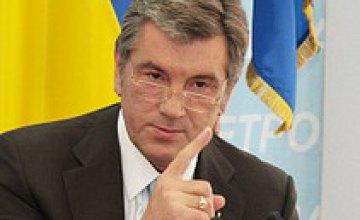 Президент планирует открыть в Украине представительство при ВТО