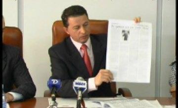 Председатель райгосадминистрации угрожал руководителю общественной организации (ВИДЕО)