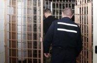 В Винницкой области задержали подозреваемого в убийстве атошника