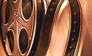 В Днепропетровске пройдет Фестиваль французского документального кино