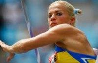 Днепропетровские спортсмены завоевали 229 медалей