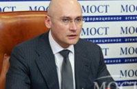Обращение депутатов Днепропетровского областного совета к Президенту Украины