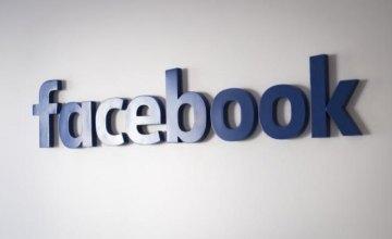 В Facebook появится возможность слушать и обмениваться музыкой
