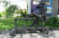 Почти 10 лет назад на территории Павлоградского химзавода «поселился» легендарный поручик Ржевский