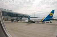 МАУ закрыла продажи на международные рейсы до 1 июля