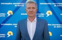 Рекорд страны установил на выборах-2020 депутат от ОПЗЖ в Днепропетровской области