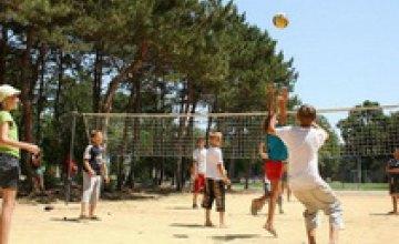 В Днепропетровской области с 13 по 26 июня будет действовать летний лагерь