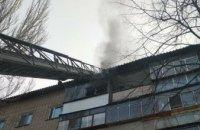 На Днепропетровщине в пятиэтажном доме сгорела квартира