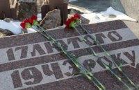 Партийцы ОПЗЖ помнят и чтут подвиг своих земляков в Павлограде