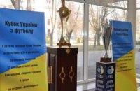 В ДнепрОГА открыли мини-выставку кубков Украины по баскетболу и футболу