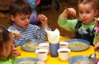 В Днепре изменили систему питания в детсадах