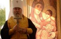 Владыка Ириней освятил часовню в Днепропетровском областном перинатальном центре