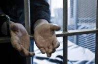 7 лет за решеткой: на Днепропетровщине мужчину осудили за убийство собутыльника