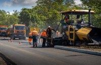 На Днепропетровщине ремонтируют более 20 км самого проблемного участка Никопольской трассы
