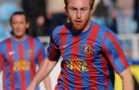 Кобахидзе может перейти в «Динамо»
