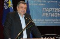 Александр Вилкул поздравил народного депутата Украины Александра Момота с избранием председателем Жовтневой районной в Днепропет