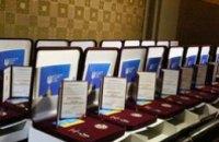 Педагоги Днепропетровщины получили государственные награды
