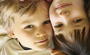 В Днепропетровске уменьшилось количество детей, оказавшихся заложниками сложных жизненных обстоятельств