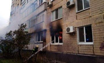 На Днепропетровщине горела квартира: огнём уничтожены вещи домашнего обихода