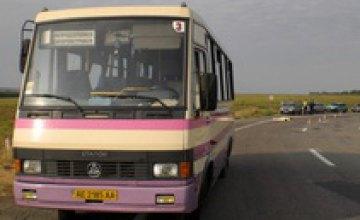 В Днепропетровской области пройдет конкурс на обслуживание автобусных маршрутов