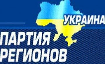 Большинство мандатов на местных выборах в Украине получает Партия регионов