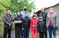 Дети - это будущее нашей страны и поэтому сегодня мы не остаемся в стороне: команда «ОП–За жизнь» поздравила многодетные семьи в Магдалиновском районе
