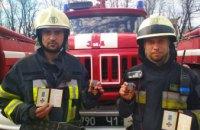 Президент вручил награды спасателям Днепропетровщины, которые тушили пожар в Чернобыльской зоне (ФОТО)