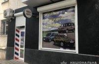 Пятеро жителей Днепропетровщины продавали несуществующие автомобили: мошенники обманом получили 2,5 млн гривен