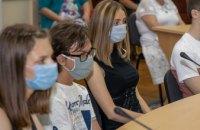 Діти-сироти з Дніпропетровщини отримали обласні стипендії за високі досягнення у навчанні
